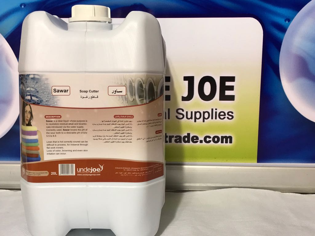 unclejoe for chemical supplies